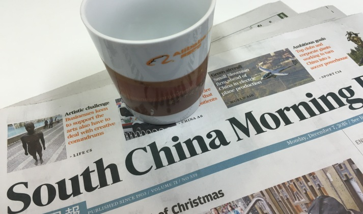 South China Morning Post Acquisition