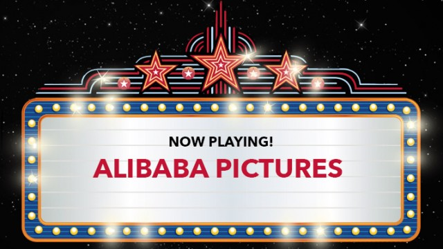 Alibaba Pictures Part 2