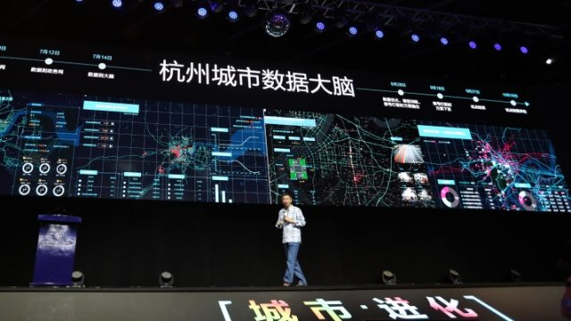 Why Alibaba is a Data (Not E-commerce) Company