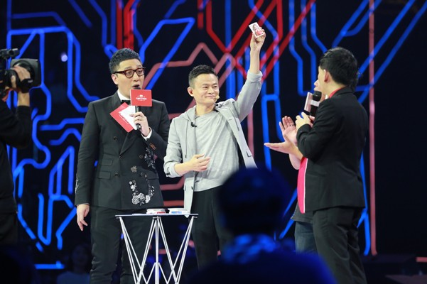 Alibaba Executive Chairman Jack Ma got into the act with card tricks
