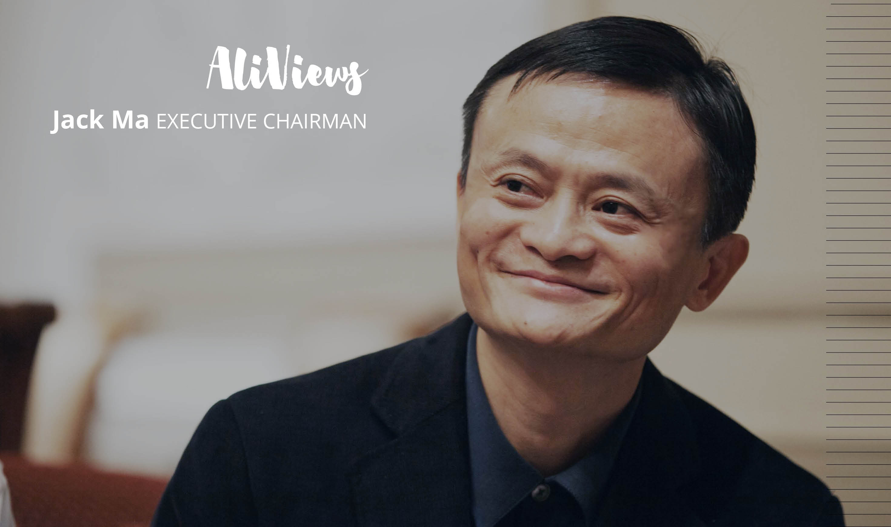 Jack Ma on Counterfeiting