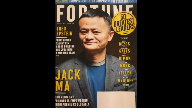 Jack Ma Fortune Greatest Leaders