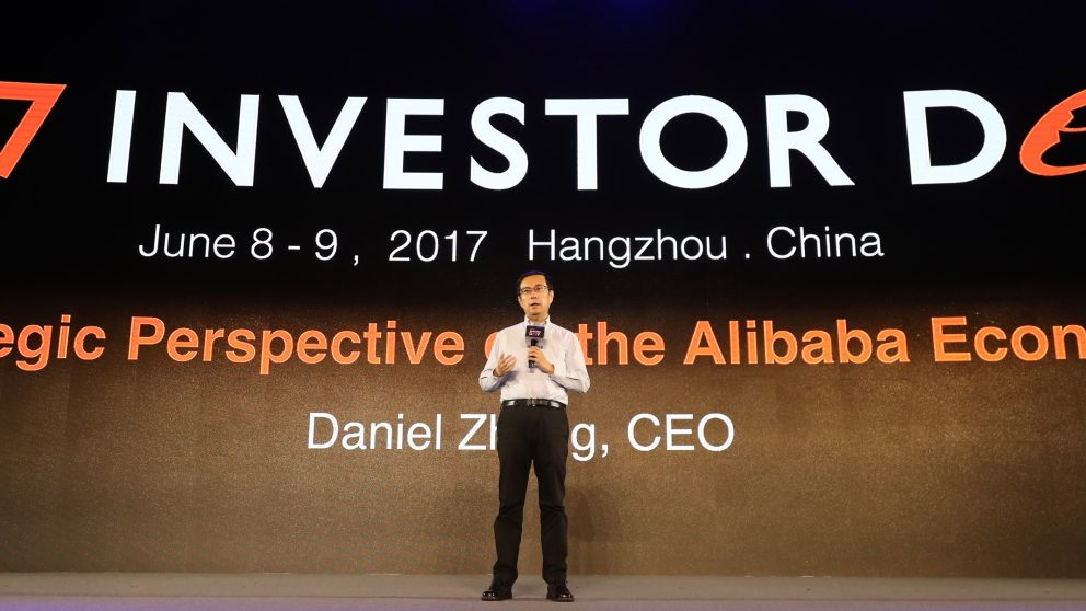 key takeaways from alibaba s 2017 investor day day one alizila com