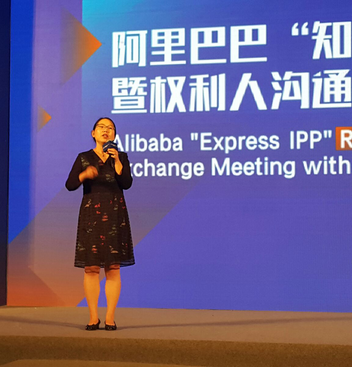 Intellectual Property Protection: Alibaba Makes Key Enhancements To Intellectual Property