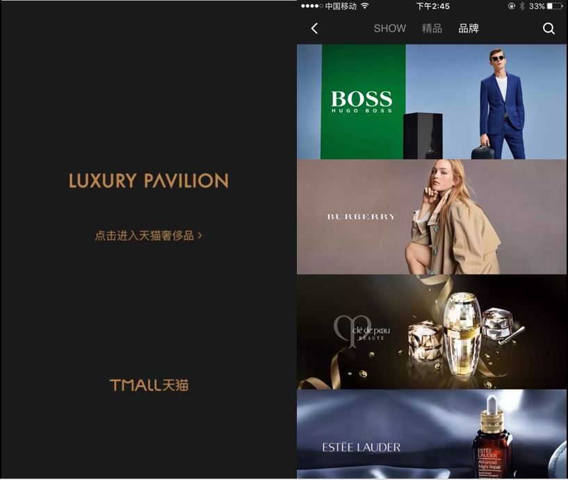 Alibaba Launches Luxury Pavilion For Premier Brands