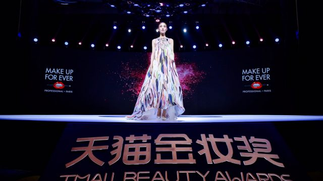 Tmall beauty awards