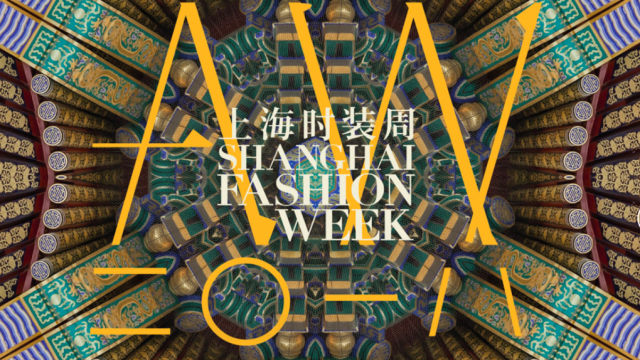 shanghai fashion week