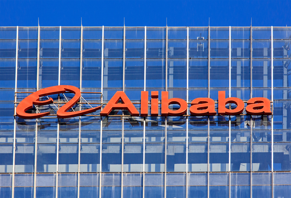 Alibaba Group Holding Limited (BABA) Analysts See $0.71 EPS on May, 4