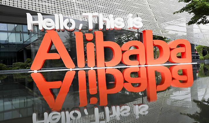 Aliday 2018 this is alibaba alizila aliday commemorates a time in 2003 when an alibaba employee had been exposed to sars forcing the entire company to work from home to prevent infection stopboris Images