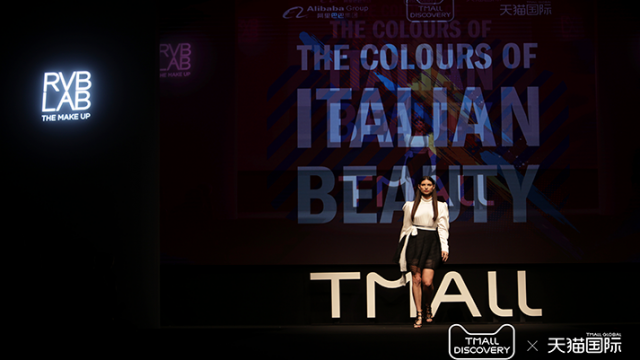 italian beauty brands tmall