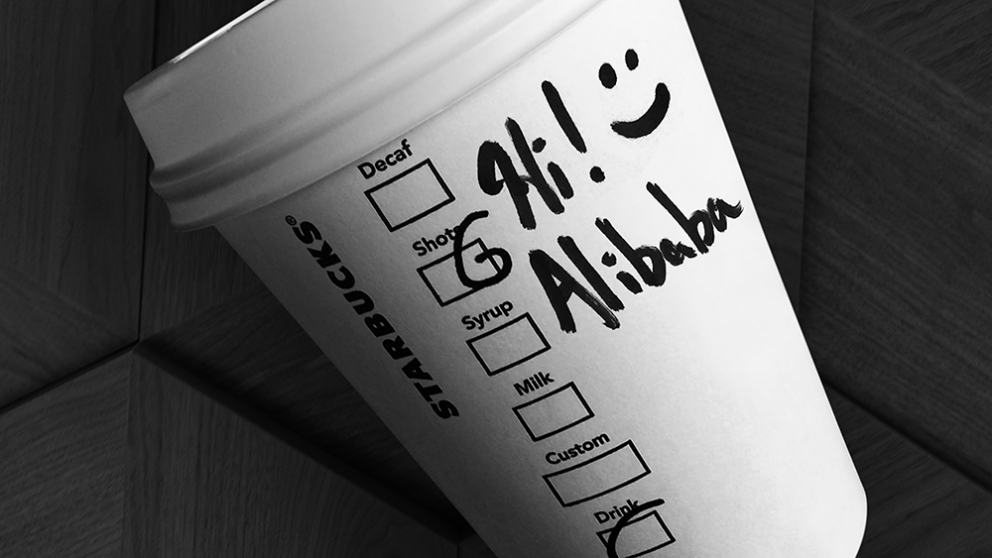 Alibaba and Starbucks