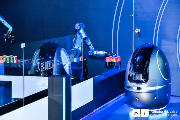 Alibaba to Launch New Service Robot for Hotels | Alizila com