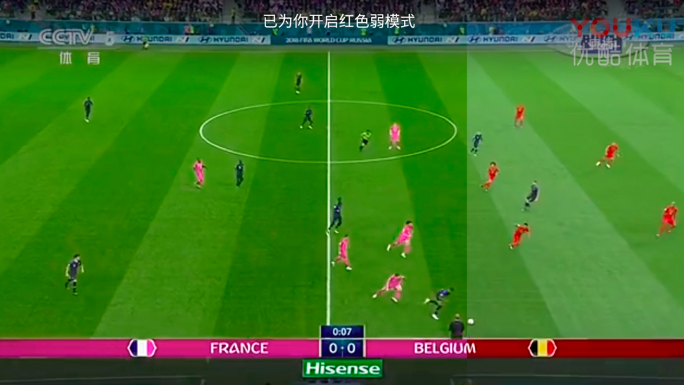 Youku color-blind mode