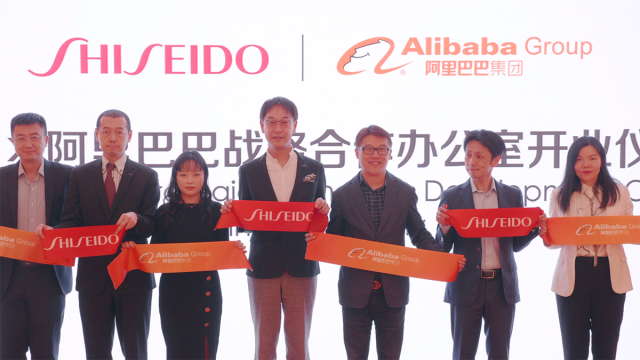 Shiseido HZ Office Ribbon Cutting