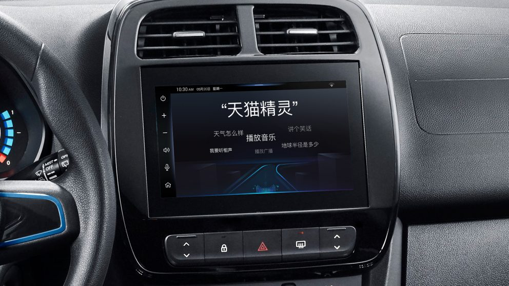 Audi, Renault, Honda Add In-Car AI With Tmall Genie Auto | Alizila com