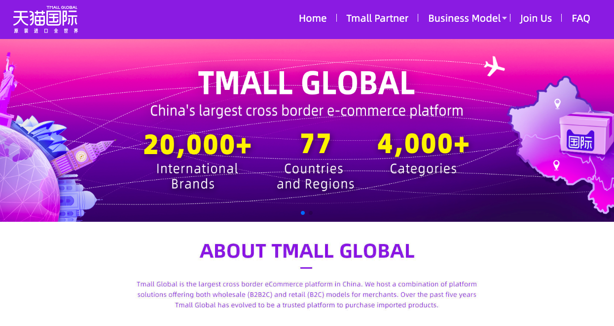 English-Language Site Makes It Easier for Merchants to Join
