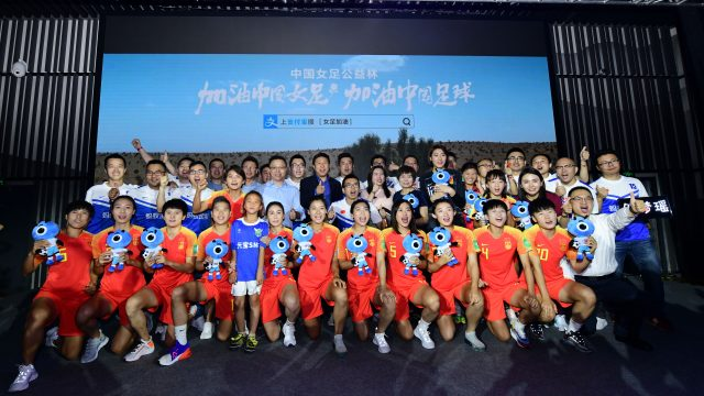 China women's soccer