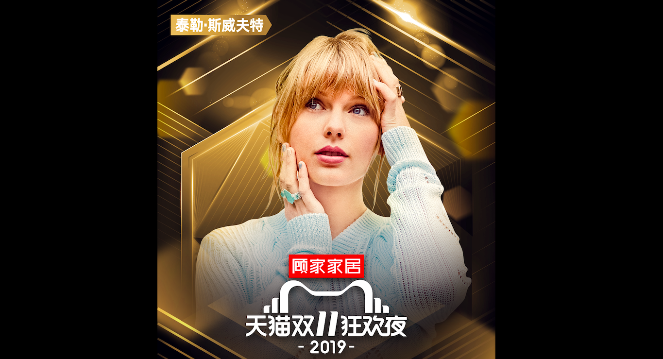movie 2019 countdown Taylor Swift Confirmed For 1111 Countdown Gala Alizilacom