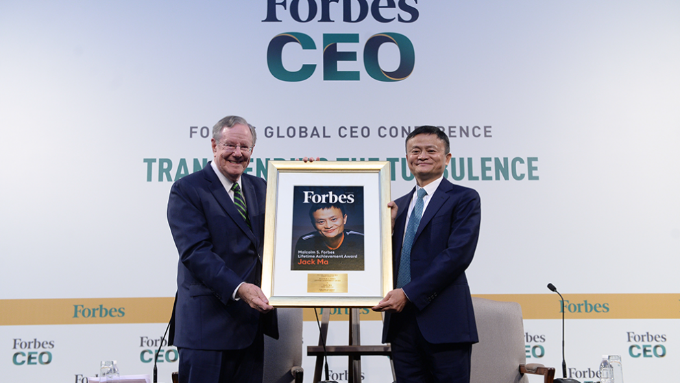 Jack Ma Receives Forbes Lifetime Achievement Award Alizila Com Founder and executive chairman of alibaba group jack ma attends alibaba group's 11.11 singles' day global shopping festival in shenzhen, china ma picked daniel zhang, who has been the ceo of alibaba since 2015, to replace him as chairman. jack ma receives forbes lifetime