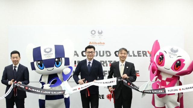 Olympic Games 2020 Alibaba Cloud Gallery