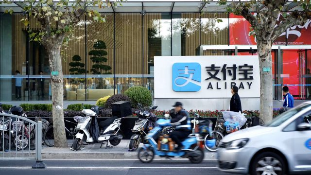 Ant Financial Alipay