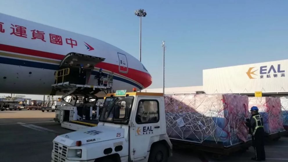 The Jack Ma Foundation sends supplies to the U.S.