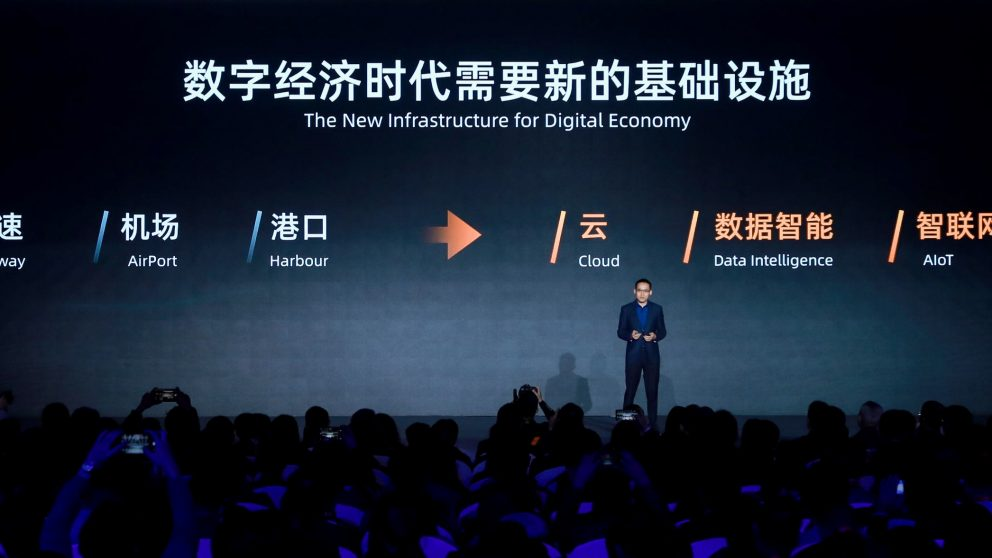 Alibaba Cloud Jeff Zhang