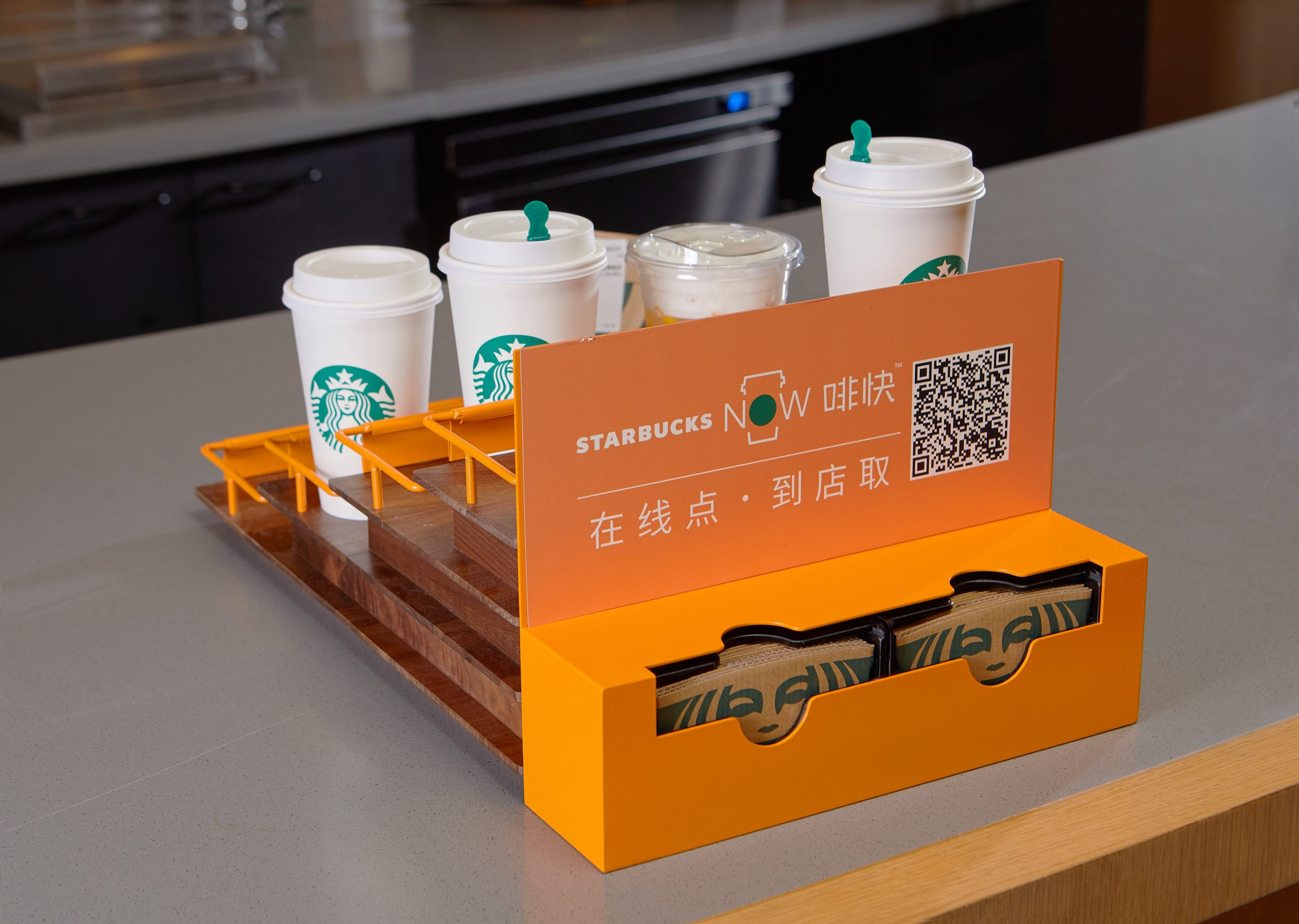 Alibaba Adds Starbucks Now Feature Across Apps In Ecosystem Alizila Com