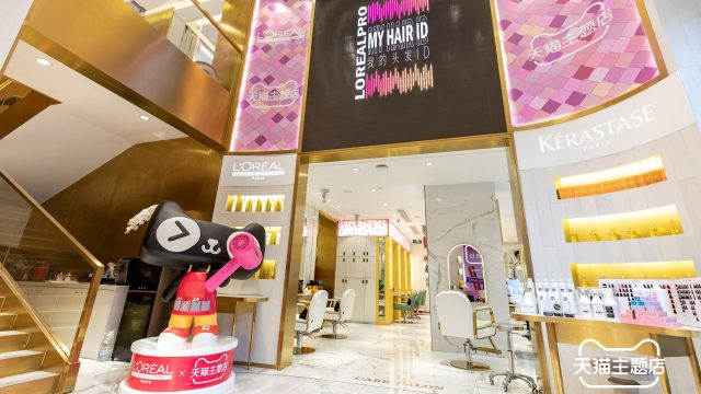 Alibaba News Tmall Theme Store x L'Oreal