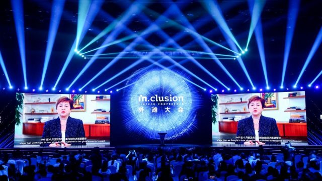 Alibaba news - INCLUSION Fintech Conference