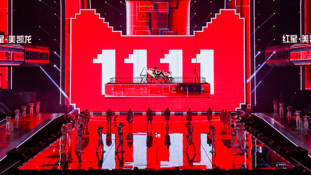 11.11 Gala Stage